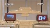 [视频]上海:出租车头枕广告屏安全调查 认证证书难证自身安全
