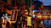 中国最著名的四大小吃街,知道是哪四家吗?你去吃过几家呢?