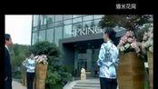 江西省-九江市-庐山天沐温泉度假村宣传片
