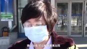 黑龙江2患者出院身体和发病前一样