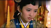 陆贞传奇:阿碧有了,杨蓉怀疑孩子是别人的,太后还在这装