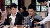 吕子乔请一菲的妈妈吃海鲜,期间疯狂的献殷勤,账单却甩给曾小贤