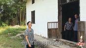 江西大山深处的独居户,从四川移民过来,自建发电站照明