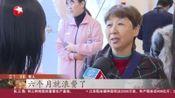 视频|上海: 康复辅具迈入共享时代 2021年实现全覆盖
