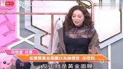 女人我最大:女嘉宾在韩国疯狂购物!买面膜少看一个0!200块一片