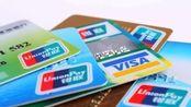 办银行卡时要开通短信通知吗?今天总算清楚了,可不要大意!