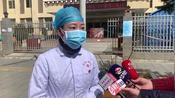 藏历新年最好的礼物!道孚六例患者治愈出院,包括一名孕妇