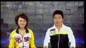 2007年10月某日CCTV-5《体育晨报》片段