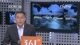 """[足球之夜]夜观察:上海申花—向""""西""""看齐的阵痛"""