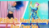 [蓝发小姐姐littlesiha] Rain Over Me by Pitbull ft. Marc Anthony 舞力全开JustDance 2020