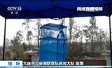 [24小时]辽宁大连:点燃自家车直播 网络主播被刑拘