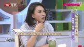 《春妮的周末时光》张蕾首度回应嫁豪门传闻!