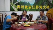 贵州一夫妻广东打拼13年,开餐厅月入4万元,想开连锁店感谢老乡
