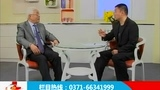 鄭州男性健康咨詢中心◆關注健康◆