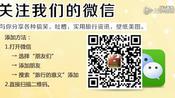 郭美美和17.2G你懂得!皇冠网www.871210.com