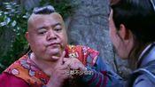 徐庆不愿钻入地道干活,蒋平用十坛美酒激励了他,让他安心干活!