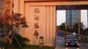 走进山东威海市乳山, 1、马宏林购置的杭海盛都海景房。