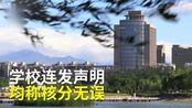 宁夏大学再回应称核分无误,接受现场复核,考生:望公开数据