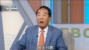 前台湾省长吐槽台湾落后,台铁至今还要验票打孔,大陆能用支付宝