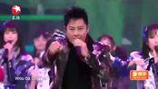 2020东方跨年:草蜢组合和AKB48歌曲串烧,大叔和少女合作嗨翻天