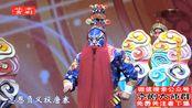 26jj 京剧《锁五龙》片段 演唱 陈长庆