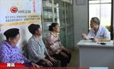 [贵州新闻联播]七星关区399个村卫生室改扩建工程通过验收