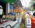 2012.6.16柳州电视台冠亚达人自行车赛