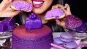甜食者:紫色甜点大餐(种类见简介)