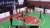 【集锦】重庆二外96-59铜梁中学 冯桔狂砍25+12带队取胜