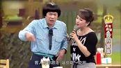 万秀猪王猪哥亮饰演老板许仙姬饰演老板娘,上演真假剧场,太搞笑了