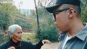 VLOG.12 去岚县看真正的山里人是怎么生活