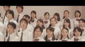 Mrs. GREEN APPLE - 僕のこと(合唱Version) by 神奈川県立湘南高等学校合唱部