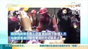 四川杉木树煤矿13名矿工被困井下 86小时后陆续出井