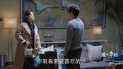 赵雅茹提出办理离婚手续,欧阳严严虽有不舍,但还是放手成全