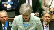 英国议会通过投票主导脱欧进程,三名部长辞职