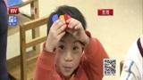 [北京您早]学前教育海淀出台多项措施 入园信息将公示