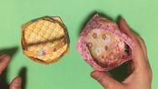 纸篮子的折叠方法,如何折叠收纳纸篮子,创意折纸DIY