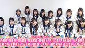 【中字】初次單獨上音樂節目宣傳新歌 (T8新曲+47街)