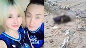 中国女子在泰国被丈夫装行李箱抛尸大海 3个月前刚产下1子