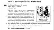 【英语朗读】新概念英语2 : 朗读发音+气息练习+培养语感,两人分读,Lesson 32