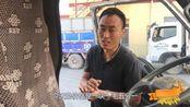 山东小麦多少钱一斤?农村华哥卖自家存放的小麦,说出利润和价格