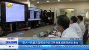 医大一院首次远程诊疗武汉两例重症新冠肺炎患者
