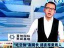 """郑州现300米""""胶囊河""""[www.zghmtgw.com]"""