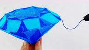 买不起钻石怎么办?小伙用3D打印笔制作钻石,网友:老哥快拿去商场卖