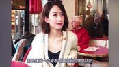 赵丽颖家烤鱼店开业,客人一口气吃6条,看到账单长舒一口气
