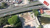 广州地陷3人被困亲属质疑回填过早 回应:为加固边坡 防止再次塌方