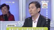 CCTV健康之路:解恒革谈老人跌倒的危害(下)