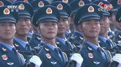 [中华人民共和国成立70周年]空军方队