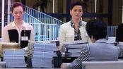 美女总裁办事风格独特,员工一点也看不透,但也不得不服!