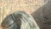 奶奶做梦都没想到,几根头发能卖几十万!直到剪成秃头才后悔
